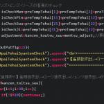 Javascriptで麻雀プログラミング