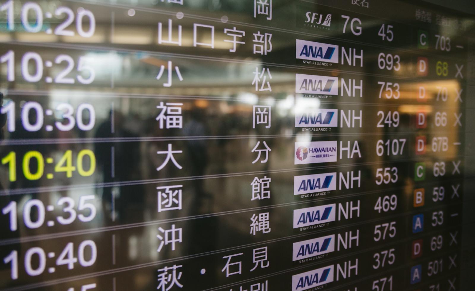空港のパネル