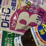 サプリメントと栄養ドリンク