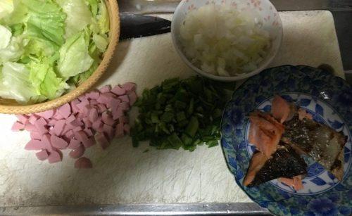 レタス混ぜ鮭チャーハンの材料