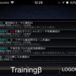 天鳳トレーニングモード