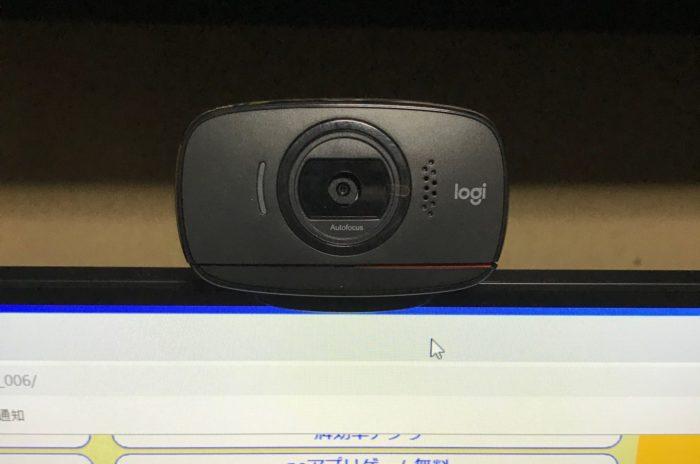 ロジクール ウェブカメラ C525n