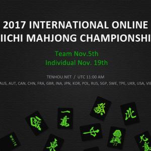 IORMC(International Online Riichi Mahjong Championship)